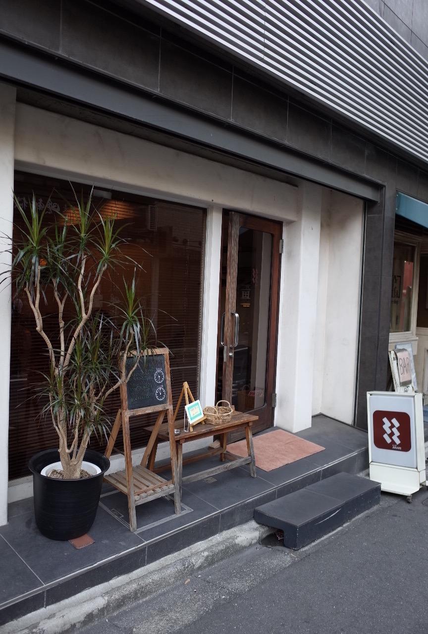 目黒駅近くのaunt MIMI(アントミミ)さんは、女性に人気の優しいカフェだった!
