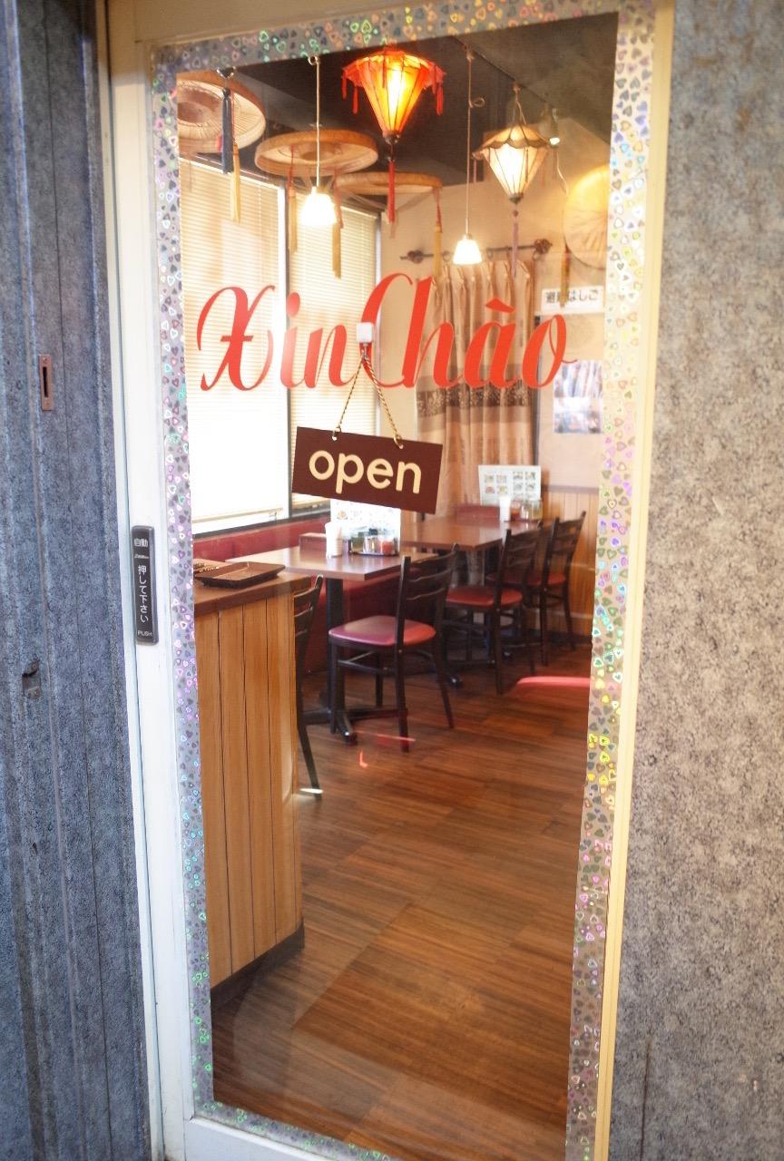 ベトナム料理はフォーだけじゃない!渋谷 ホァングンさんでランチ。