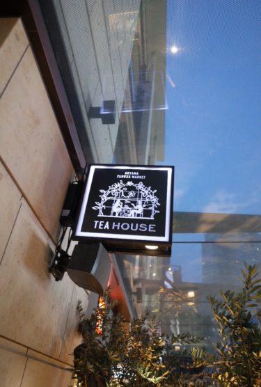 都会の中心で花と緑に囲まれるカフェ、青山フラワーマーケット ティーハウスさん