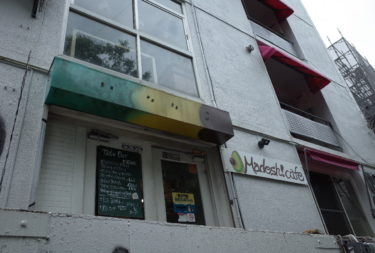 【渋谷】好きすぎて作ったマドッシュカフェさんで、アボカドランチを堪能した!