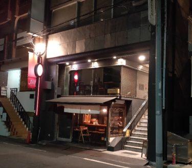 恵比寿で10年以上愛される居酒屋「サカバ ゑびす堂」さんで看板メニューを頂いた!